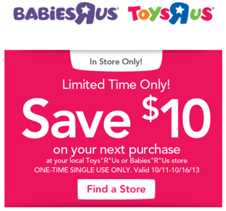 toys r us $10 off coupon