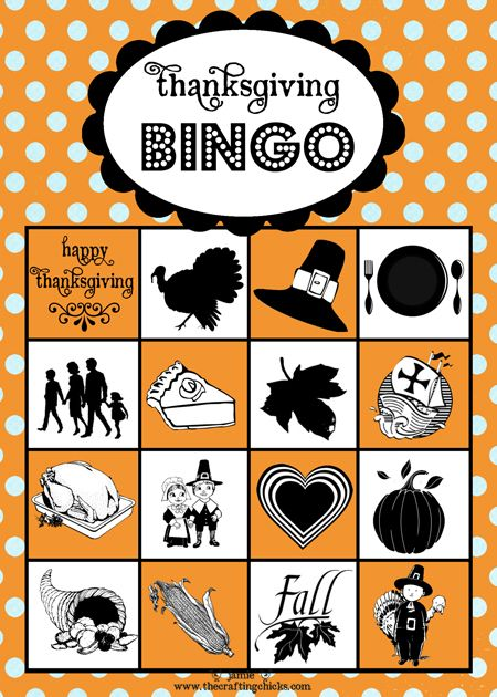 fall activities - thanksgiving bingo